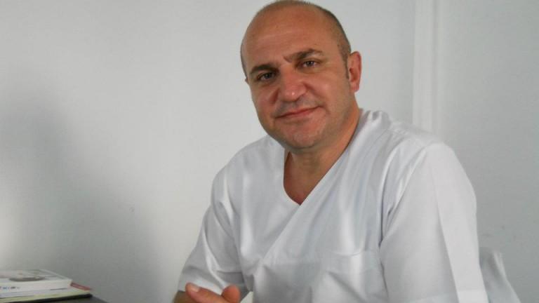 Dentist-Turgut-Turga